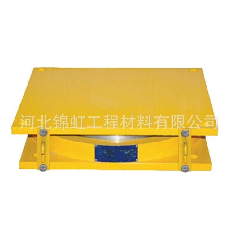 供应万向承载钢铰支座万向转到抗震双曲面支座优质产品