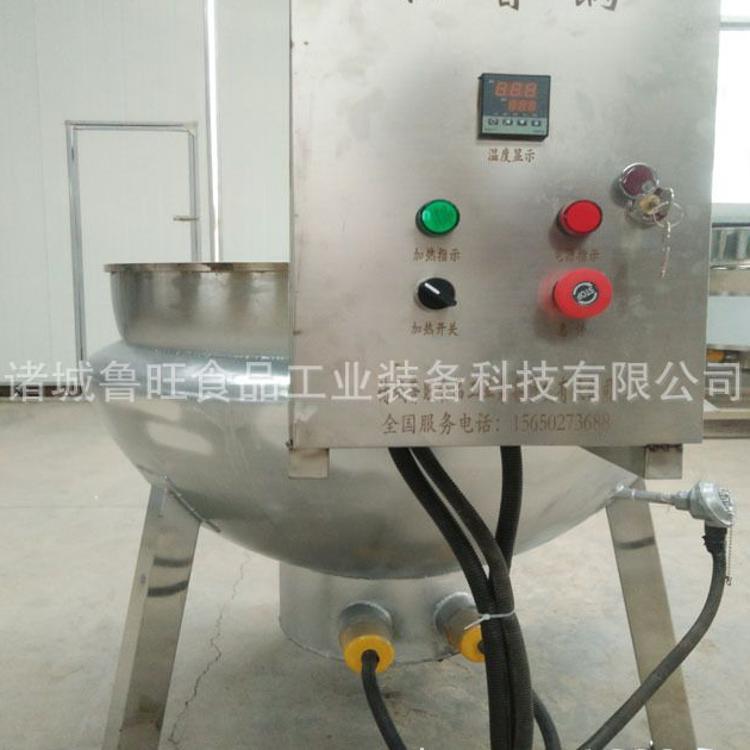 立式电加热碳钢松香锅 厂家定做松香锅