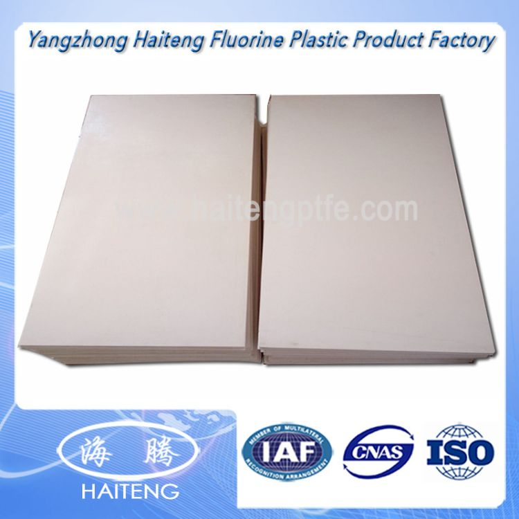 长期定制 ptfe模压板聚四氟乙烯板 铁氟龙板 医用板材聚四氟乙烯