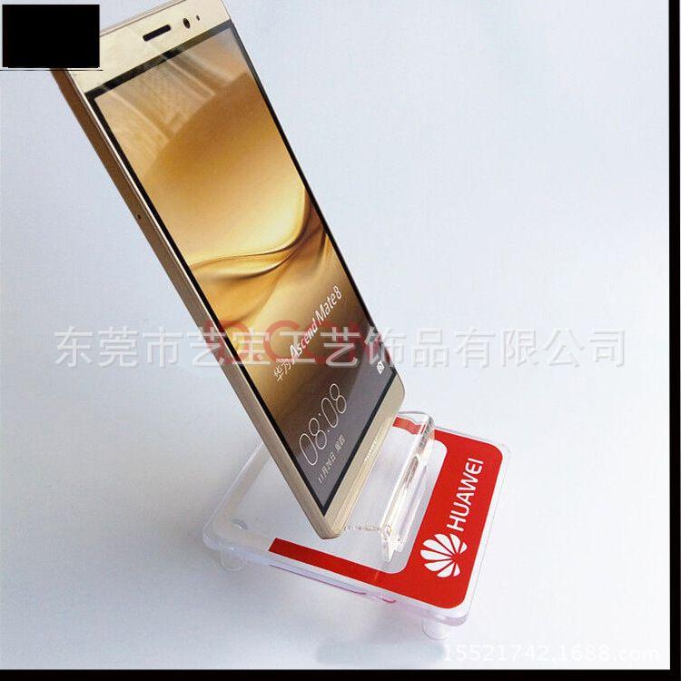 亚克力电子产品摆放架 有机玻璃加厚防护手机展示架