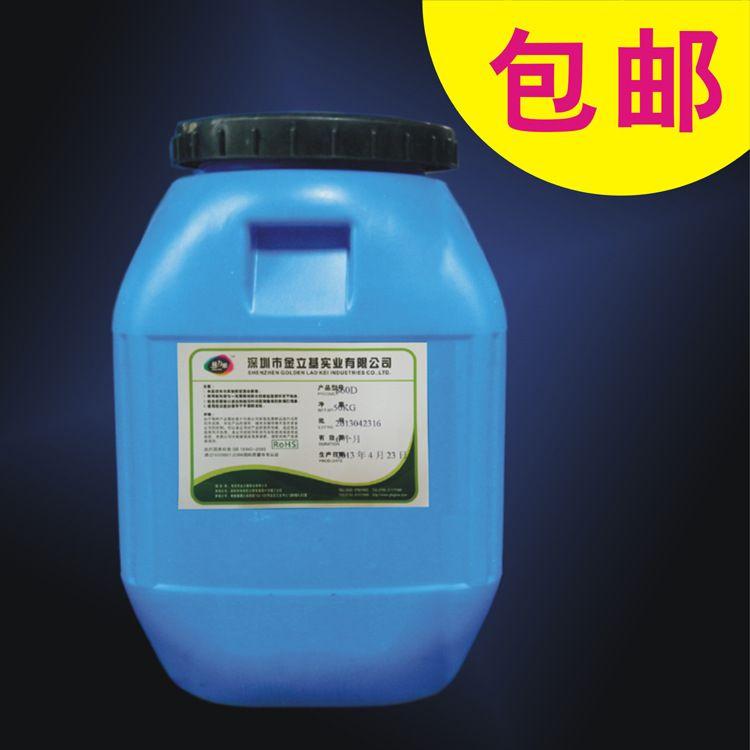 粘纸盒胶水 6031机用 快干 水性环保 50KG 当天发货 糊盒胶