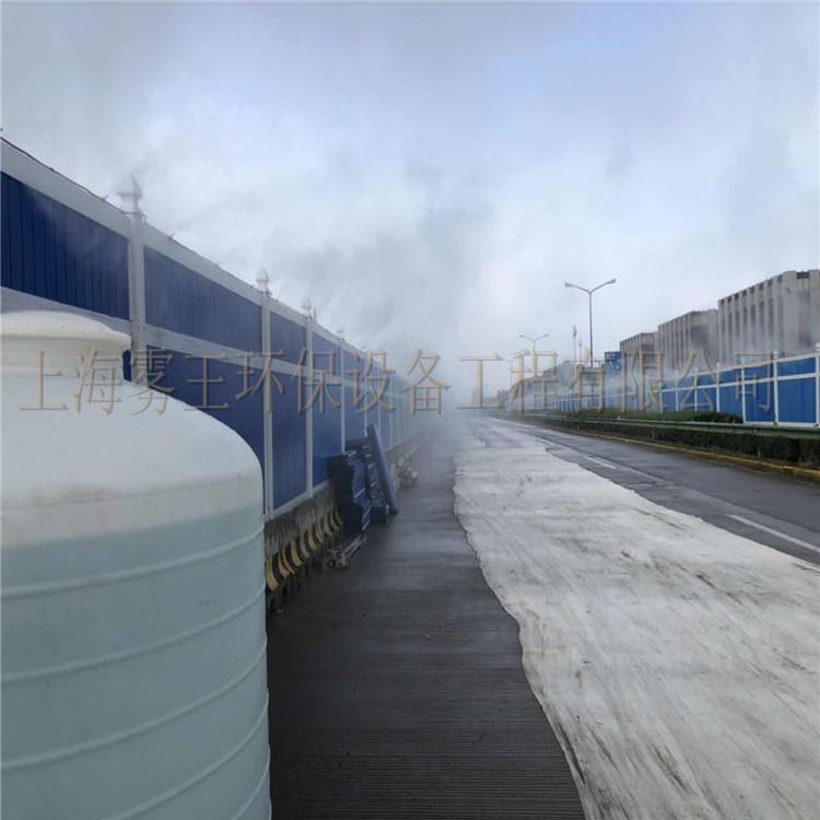 供应优质加湿设备  工地喷雾降尘  工厂加湿设备厂家批发价格