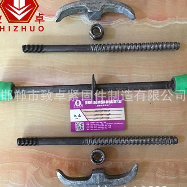 新型三段式止水螺杆 穿墙止水螺杆 对立止水螺杆生产厂家 m