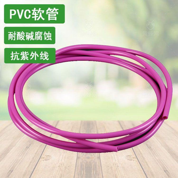 厂家直销PVC软塑胶套管弹簧电线保护套管 PVC透明软管 可定制