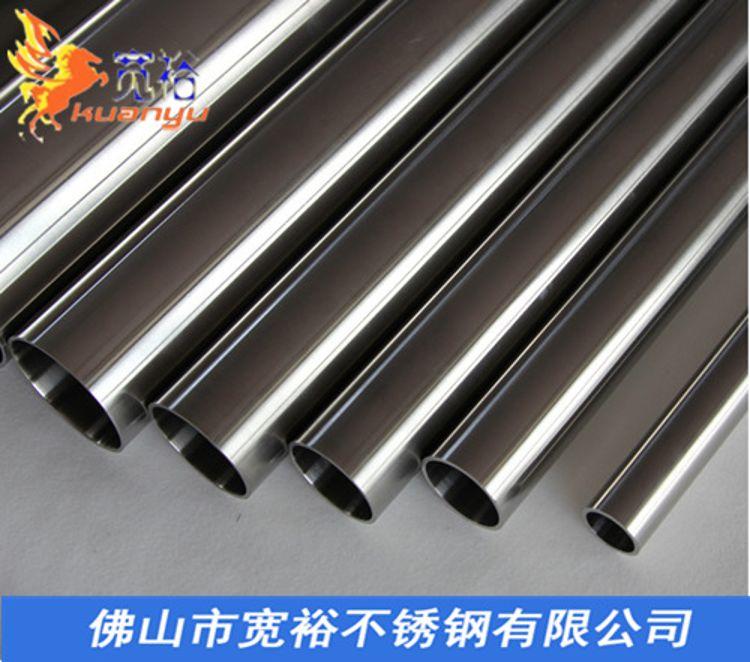 不锈钢管 304亮面不锈钢管 光亮无黑点 316L镜面不锈钢管 7k抛光