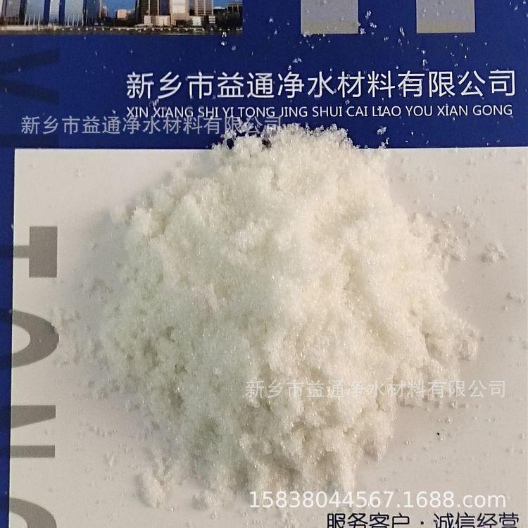 益通厂家现货乙酸钠 58-60%醋酸钠 工业级醋酸钠