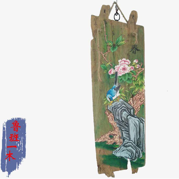 厂家直销老榆木墙饰壁饰酒吧榆木装饰品挂件复古壁挂老榆木家具