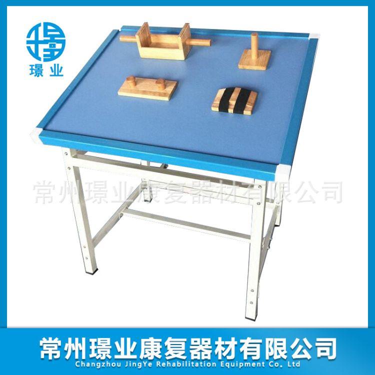 康复器材可调式沙磨板及附件 磨擦板 沙磨版1