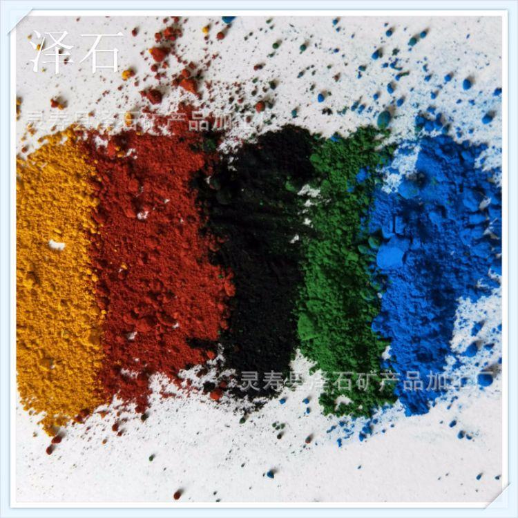河北厂家供应氧化铁黄 氧化铁红 氧化铁颜料