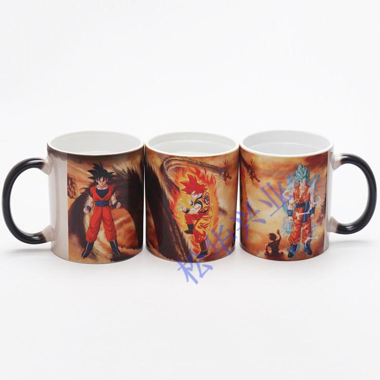 七龙珠超级赛亚人马克杯陶瓷变色咖啡杯卡通水杯圣诞礼物gokumug