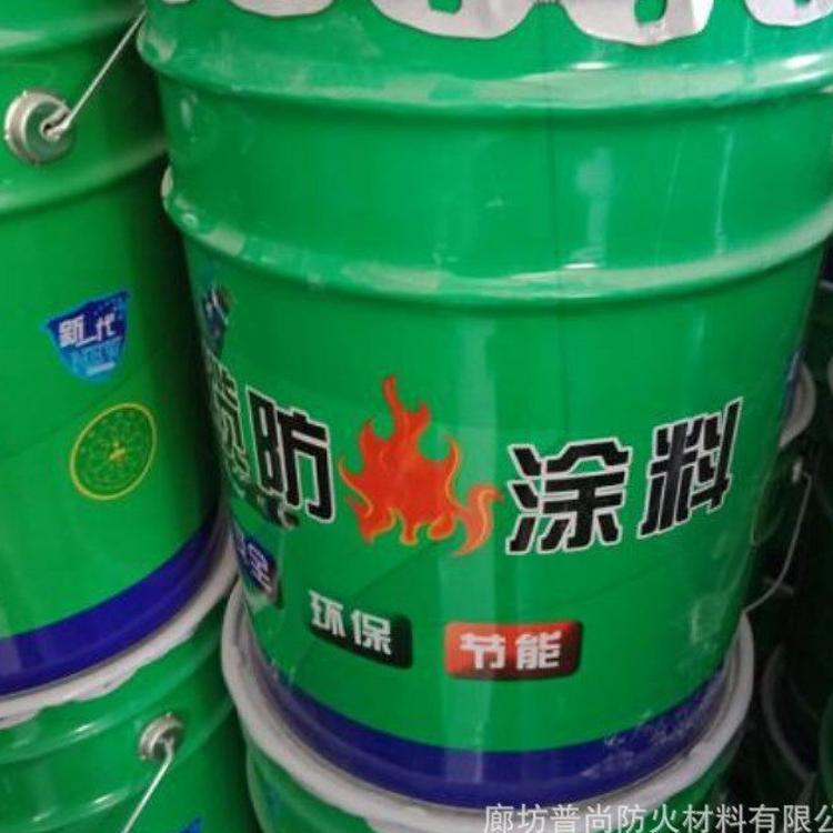 厂家供应防火涂料水性室内超薄型钢结构防火涂料防火电缆防火涂料