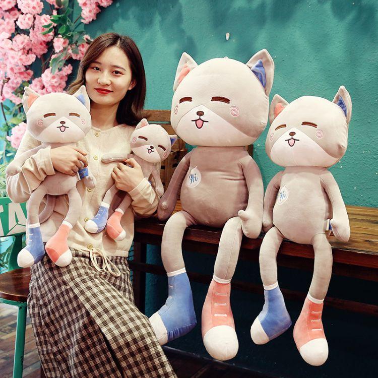 新款创意可爱猫毛绒玩具公仔羽绒棉捣蛋顽皮猫抱枕女生大号礼物