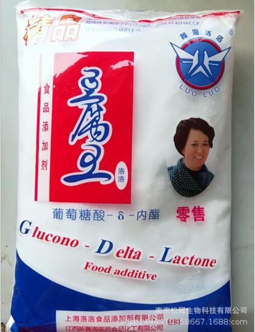 豆腐王 食品级葡萄糖酸内脂厂家直销 食用级豆腐花豆腐脑凝固剂