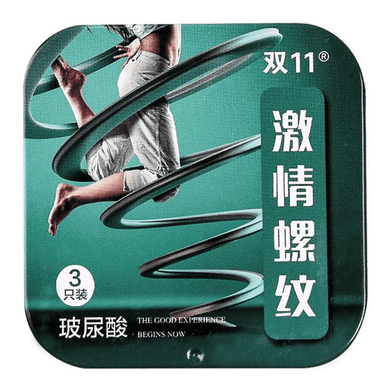 新款激情螺纹3只装玻尿酸避孕套玫瑰味润滑安全套超薄避孕安全套
