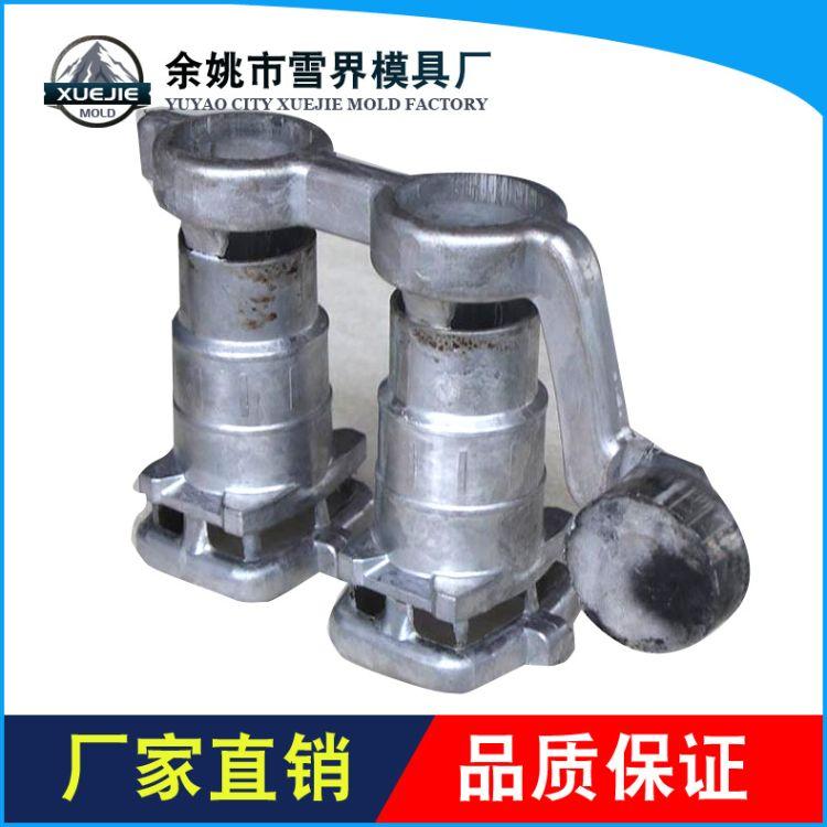供应冲压模具加工制造 精密模具加工制造 压铸模具加工制造