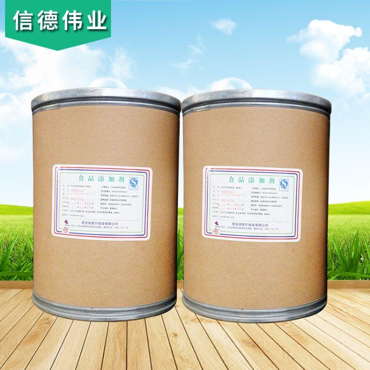厂家直销食品级羟丙基甲基纤维素HPMC 纤维素4000优质食品添加剂