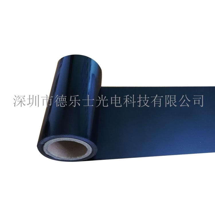 厂家直销遮光耐高温太阳能黑色PET复合膜光伏组件背板电池材料