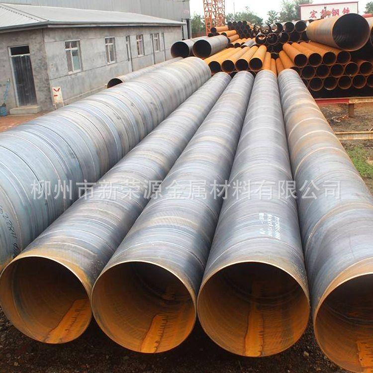 大量供应 大口径螺旋管 厚壁螺旋管 排水用螺旋管耐腐蚀
