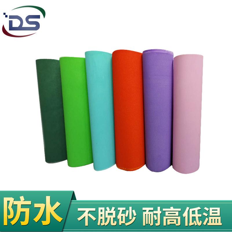 DS 环保耐磨白纸红砂砂纸卷 美容脱毛砂纸卷