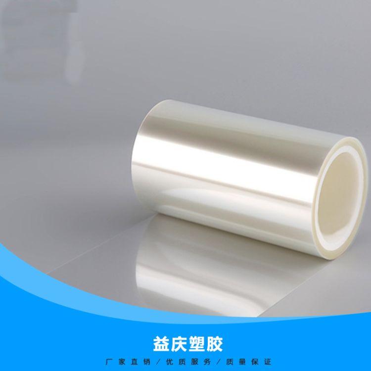 PET 保护膜 屏幕保护膜 定制透明高温保护膜