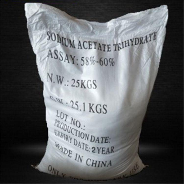厂家直销 醋酸钠 三水乙酸钠 水处理用 58%-60%产地江苏山东
