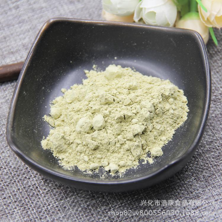 浩康食品供应脱水芦苇粉 芦苇粉冲饮品 大量现货