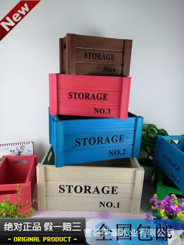 厨房整理收纳盒收纳抽屉收纳盒 木质玩具收纳盒收纳抽屉
