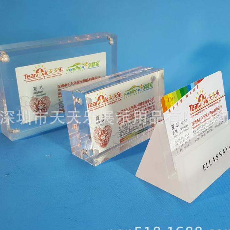 压克力名片架,有机玻璃展示架,名片盒,,卡片架,亚克力名片台