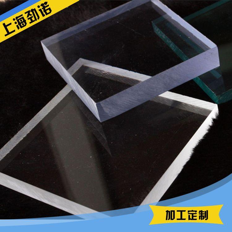劲诺塑胶亚克力板价格亚克力板厚度,亚克力板规格亚克力板生产