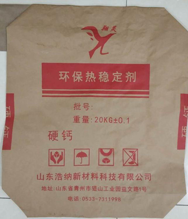 干法硬脂酸钙 粉末状 热稳定剂 增塑剂 增厚剂 润滑剂