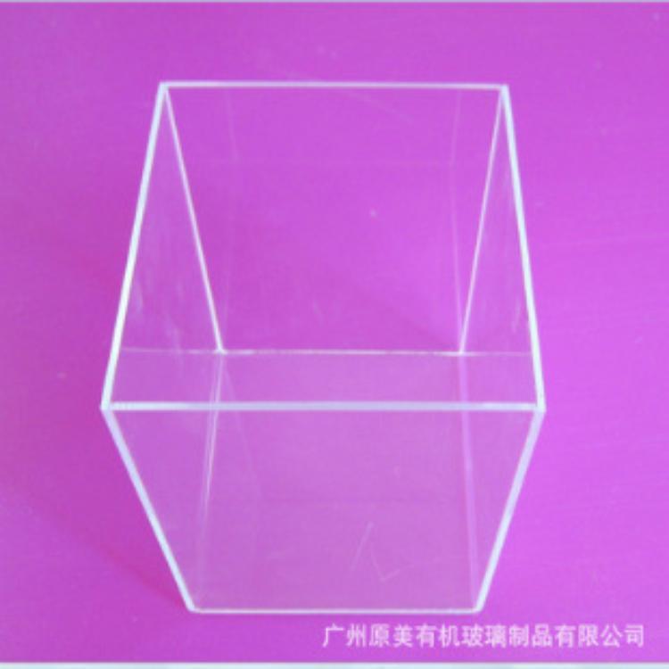 亚克力透明盒子,有机玻璃盒子珠宝盒子定做 有机玻璃展示制品