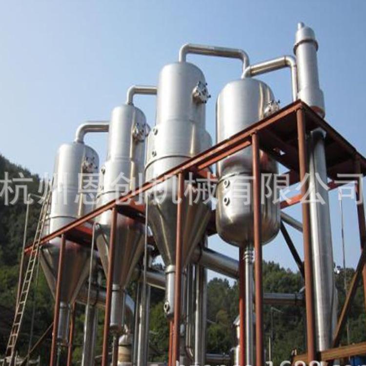 硫酸铵蒸发结晶器、氯化锶蒸发结晶器、氯化钠蒸发结晶器