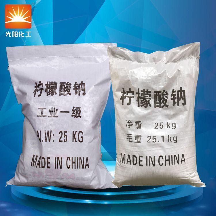 大量供应 柠檬酸钠工业级 正品柠檬酸钠 苏州柠檬酸钠