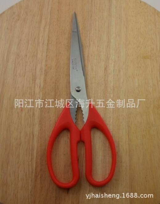 低价销售花边剪家用剪办公文具剪