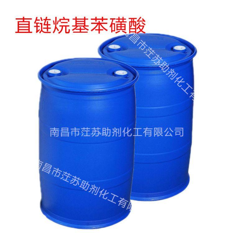 南京佳和 正品保证 直链烷基苯磺酸 十二烷基苯磺酸