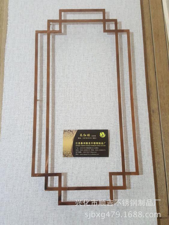 供应 护墙板专用金属线条 简中式金属线条镶框 不锈钢香槟金镶框
