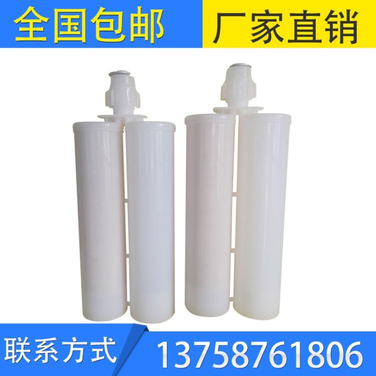 美缝剂真瓷胶防霉环保 持久耐用柔性填缝剂 瓷砖胶双组份厂家批发