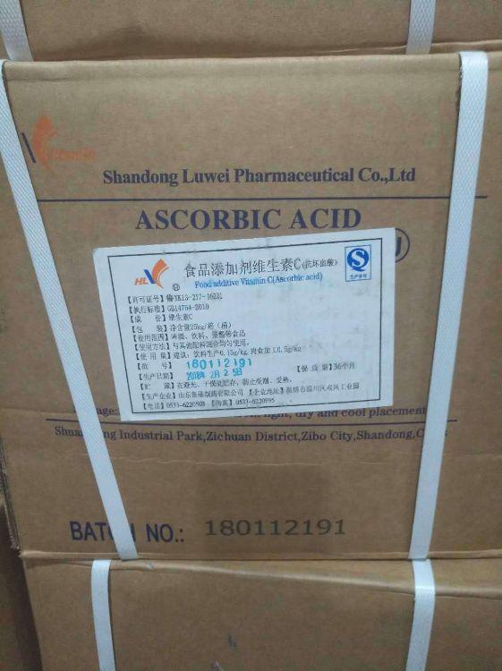 食品级维生素C生产厂家直销 鲁维维生素C 抗坏血酸