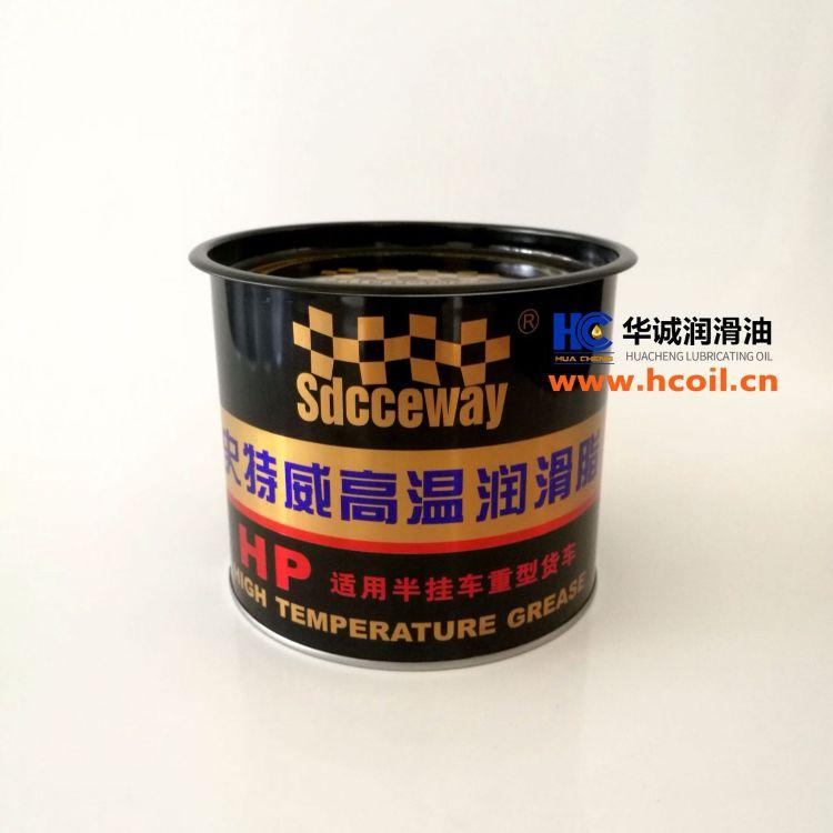 史特威润滑脂 轮毂润滑脂 4S店保养专用脂 高温润滑脂 特耐高温脂