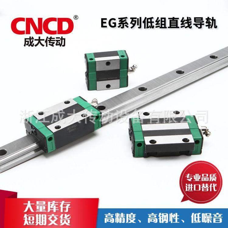 规格齐全 EG系列滑块 直线滑块导轨 EG低组装线性滑轨