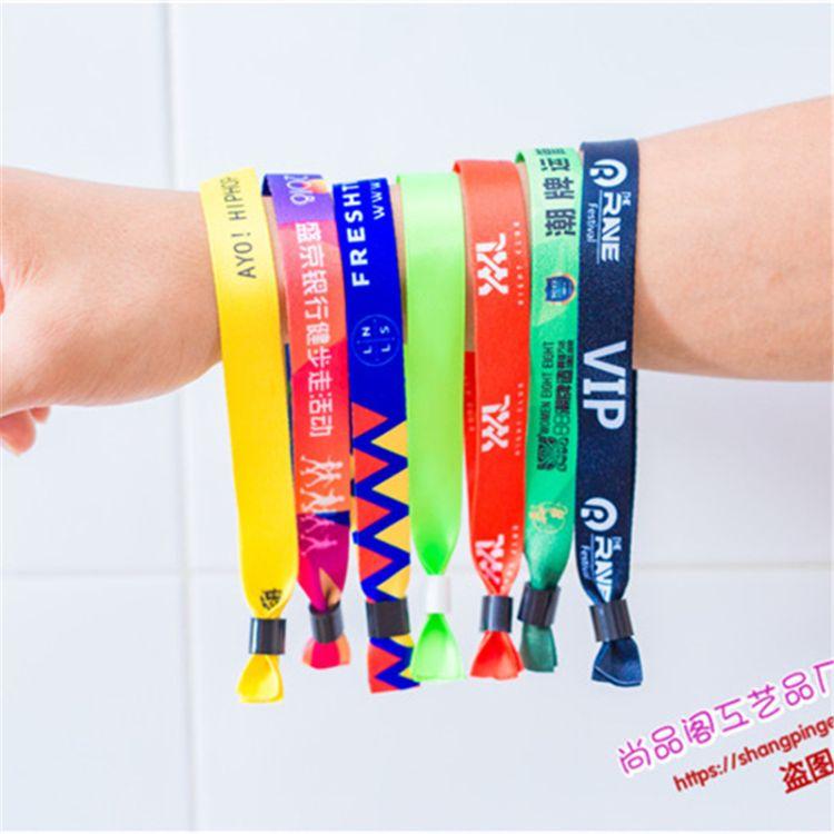 定制织带手腕带 一次性热转印涤纶织唛绳 活动入场识别彩色布腕带