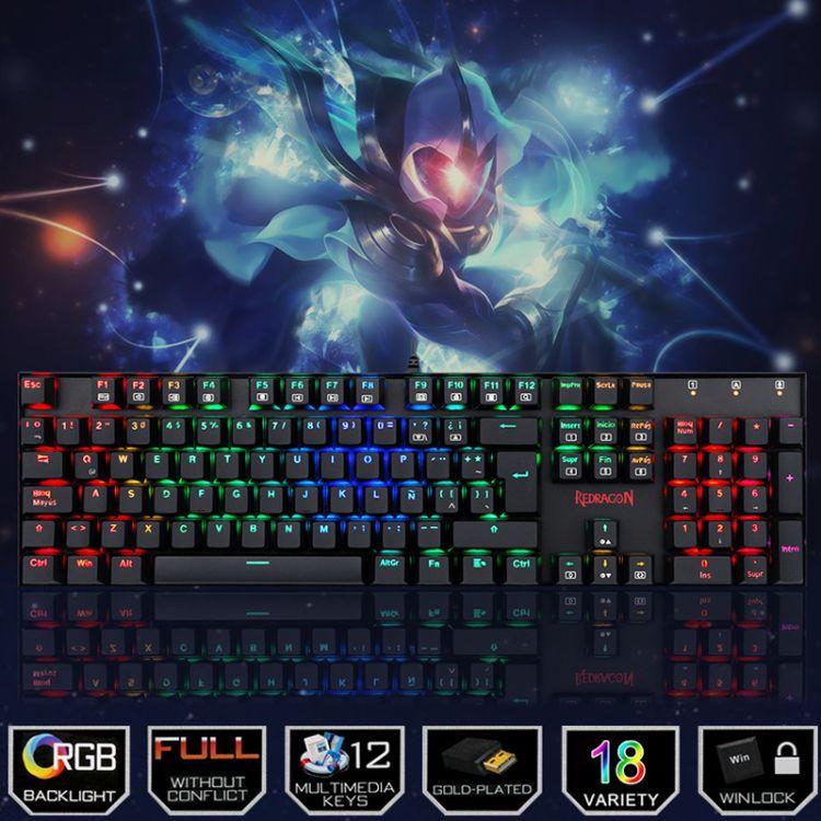 跨境專供紅龍K551RGB彩虹發光真機械鍵盤防水高特防塵軸游戲 批發