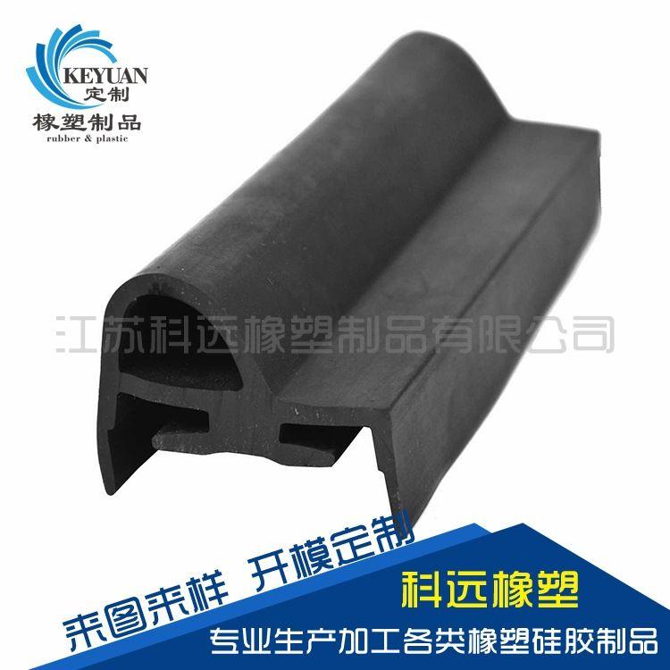 供应定制软PVC密封条 三元乙丙橡胶密封条 橡胶包边条 橡塑密封条
