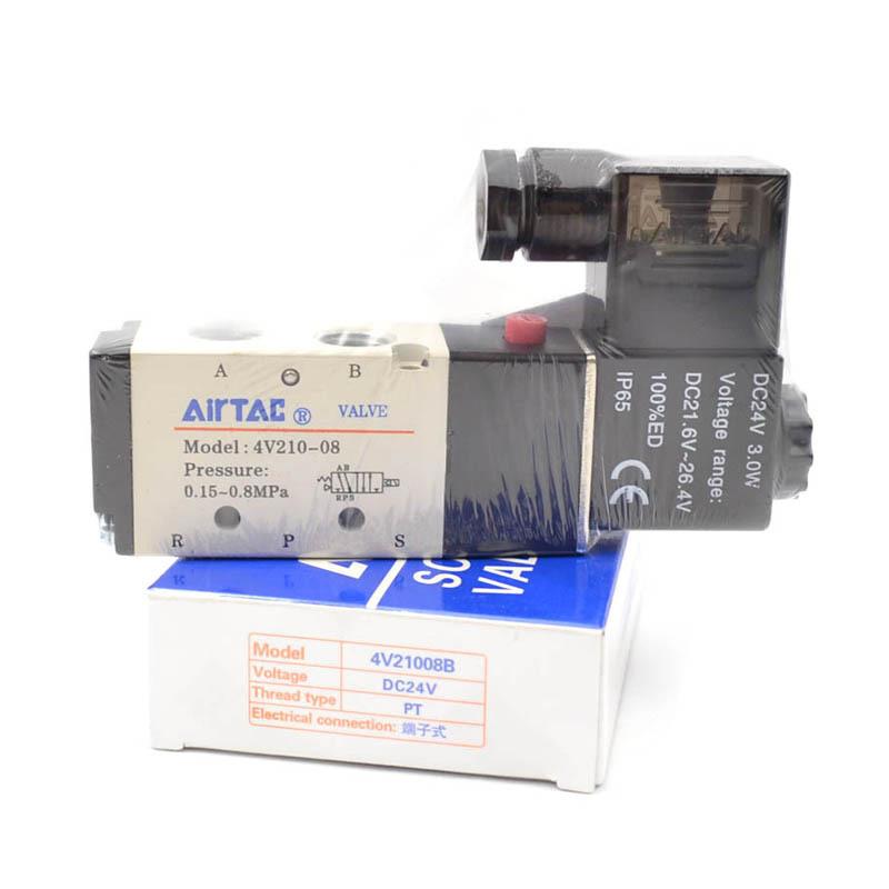 原装亚德客二位五通单控电磁阀换向控制阀4V210-08质保2年