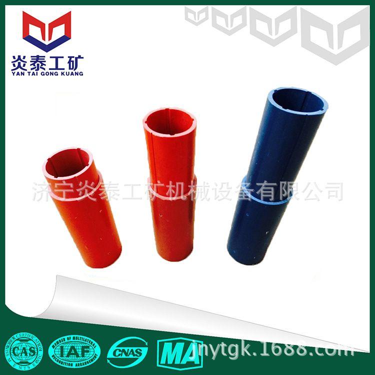 70外径测斜管 来厂家购买厂优质测斜管、ABS测斜管有保障