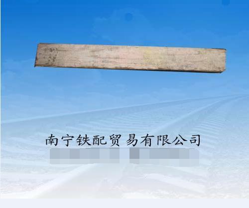 加工定制各种规格型号工程垫木广西南宁地铁 高铁 工地施工用