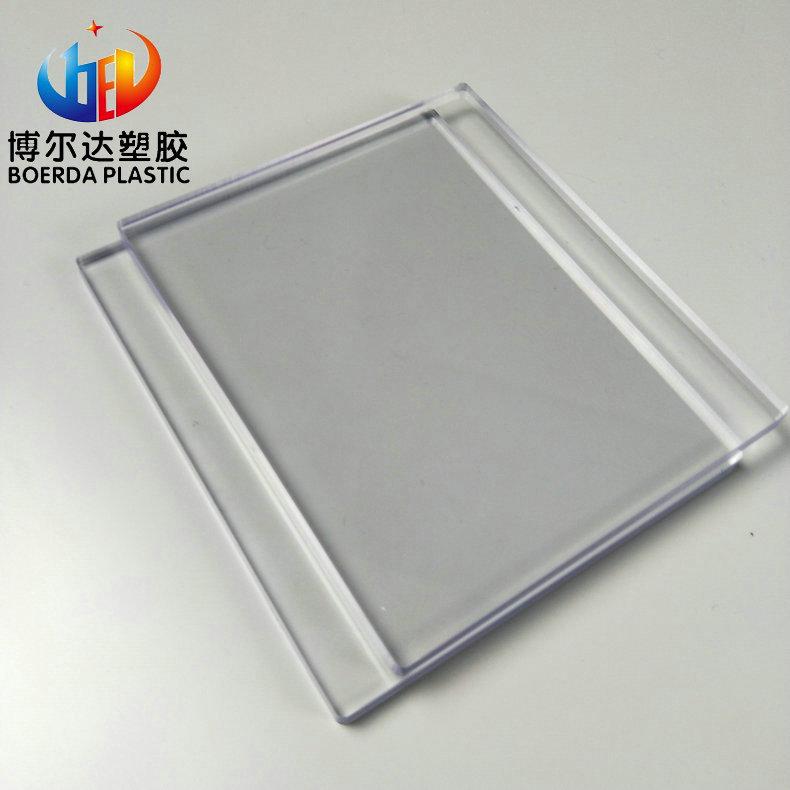 提供 3mm亚克力板 高透明亚克力板 亚克力板加工