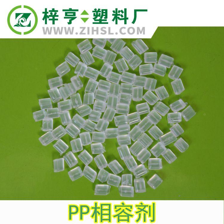 马来酸酐接枝PP 马来酸酐接枝聚丙烯 无味PP相容剂 尼龙PA相容剂