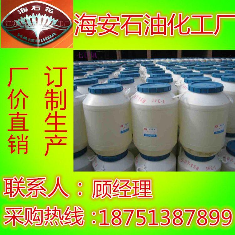 厂价直销 渗透剂T  顺丁烯二酸二仲辛酯磺酸钠