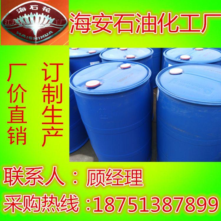厂家直销 添加剂AC-1810  添加剂AC-1810   十八胺聚氧乙烯醚